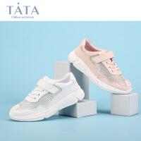 【券后价:132.7元】他她Tata童鞋女童运动鞋2020春季新款童鞋中大童女孩时尚闪钻休闲鞋