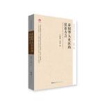 泰国华人社区的汉语方言