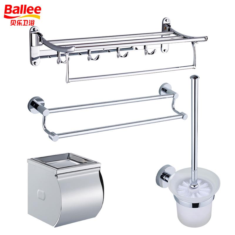 贝乐卫浴(Ballee)G1790-4浴室挂件四件套卫生间五金浴巾架毛巾杆套装