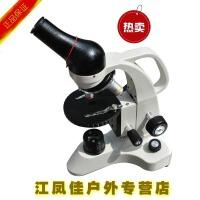 凤凰显微镜 儿童显微镜 学生教育生物显微镜 PH20-1A31R-A-640