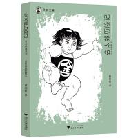 """""""想经典""""系列丛书・金太郎历险记――日本经典童话(让我们一起来读童话,让我们的心静下来,让我们的智慧灵动起来,让我们的"""