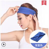 瑜伽发带吸汗带宽边女士头箍头巾性感专业运动跑步头带 可礼品卡支付