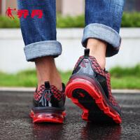 乔丹男鞋冬季跑步鞋新款全掌气垫鞋透气跑鞋减震学生休闲运动鞋男XM3560203