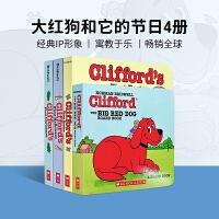 进口英文原版 Clifford The Big Red Dog 大红狗和它的节日4册合售 纸板书