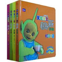 天线宝宝快乐拼图(全套共4册)