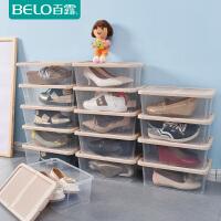 百露加厚组合塑料透明鞋盒鞋子收纳盒男女鞋盒防潮鞋柜鞋箱5个装