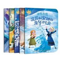 迪士尼暖暖绘本屋 冰雪奇缘(5册)