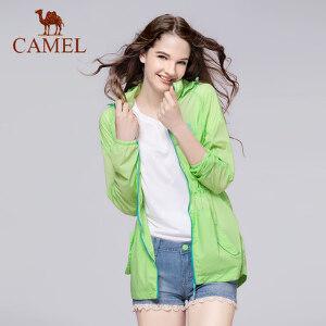 CAMEL骆驼户外皮肤衣 女款透气 皮肤风衣