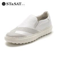 【大牌日3折】星期六男鞋(ST&SAT)牛皮革韩版平底套脚休闲鞋 SS71128312