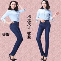 中年牛仔裤女春秋2018新款女式韩版显瘦直筒高腰妈妈大码弹力时尚 深蓝色 春秋款(60671)