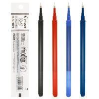 日本PILOT 百乐可擦笔芯 摩磨擦笔芯 0.4mm可擦水笔芯 BLS-FRP4