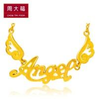 周大福 天使之翼Angel 足金黄金项链/吊坠(工费:208计价) F160953精品