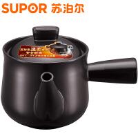 SUPOR苏泊尔新陶养生煲TB23A1(药膳煲)