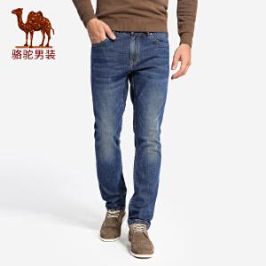 骆驼男装 2017秋季新款直筒微弹水洗男士牛仔裤休闲男长裤