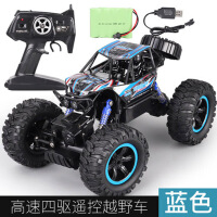 大号遥控汽车充电电动高速攀爬车大脚赛车男孩玩具车越野车四驱