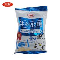 四洲牛奶软糖100g袋装 牛奶软糖 两种口味任选 休闲办公糖果零食