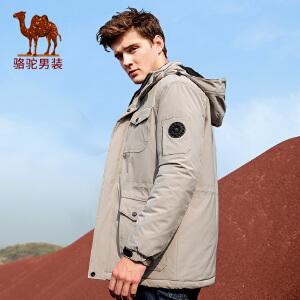 骆驼男装 2017年秋季新款立领可脱卸帽多口袋中长款男青年棉服