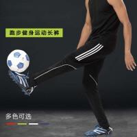 足球训练裤运动裤男秋冬款篮球长裤宽松休闲跑步健身足球长裤
