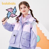 巴拉巴拉女童儿童外套2021秋季新款冲锋衣两件套中大童洋气运动潮