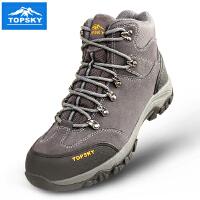 Topsky/远行客 户外探险男款高帮登山鞋防泼水情侣防滑防撞徒步登山鞋