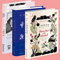 辛波斯卡诗选全3册 万物静默如谜+我曾这样寂寞生活+给所有昨日的诗 诺贝尔文学奖获奖作品 外国诗歌文学书籍我们生活的故