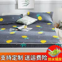 六面全包防水床笠单件床垫套隔尿防尘罩席梦思保护套防滑定做床罩