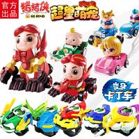 猪猪侠之超星萌宠超级萌宠铁拳虎阿五灵锁变形机器人玩具身卡丁车