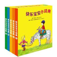 尚童 尚童幼儿成长宝库:快乐宝宝小词典