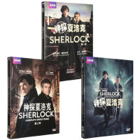 正版BBC sherlock神探夏洛克第一二三季全集 6DVD 英剧光盘碟片