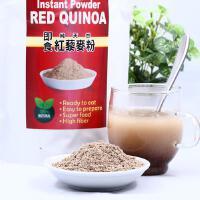 【乔伊农场】红藜麦粉 (2包)