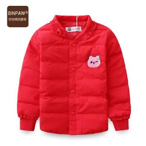 【3件3折 到手价:94.5元】binpaw童装女童羽绒服冬装韩版女收腰双层内里不跑毛短款外套上衣