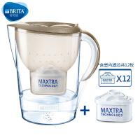 碧然德(BRITA) 过滤净水器 家用滤水壶 净水壶 星光 Marella3.5L璀璨金 1壶12芯