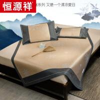 恒源祥空调软席子折叠冰丝席夏季1.5/1.8m床单人双人宿舍三件套