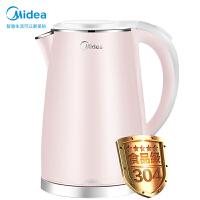 美的(Midea)电热水壶WHJ1705b 1500W大功率304不锈钢烧水壶高温消毒防干烧水壶1.7L大容量电水壶