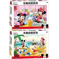 迪士尼拼图 米奇二合一拼图益智玩具(300片2215+300片2216)