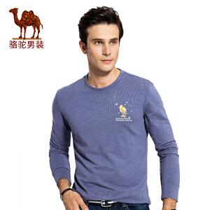 骆驼男装 秋季新款套头圆领修身男士卫衣纯色男上衣