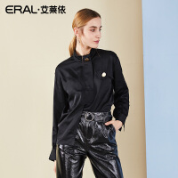 ERAL/艾莱依2018夏装新款衬衣纯色宽松雪纺衫长袖气质韩范衬衫女667C033025