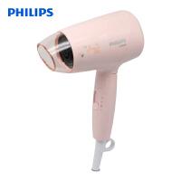 飞利浦(Philips) 电吹风机BHC010/05大功率电吹风家用可折叠小巧吹风筒恒温