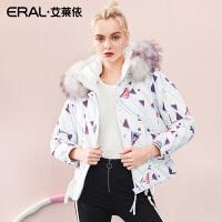 ERAL/艾莱依2018冬季新款彩色短款大毛领连帽羽绒服女617102140