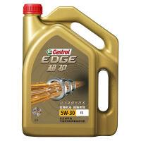 嘉实多(Castrol)极护机油 极护汽车润滑油 发动机机油 极护5W-30 4L 极护5W-30 4L