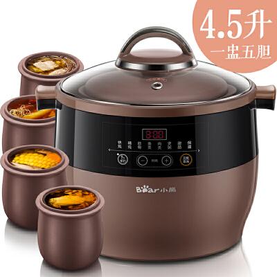 小熊(Bear)电炖锅 汤煮粥锅自动燕窝隔水电炖盅 一盅五胆 4.5升 褐色 DDZ-B45Z1 支持* 4.5L* 一盅五胆 八大功能