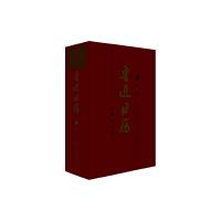 鲁迅日历: 2019 黄乔生 商务印书馆