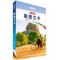 LP斯里兰卡-Lonely Planet口袋指南系列:斯里兰卡