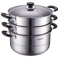 苏泊尔(supor)28cm 蒸锅304优质不锈钢三层复底汤锅三层大蒸锅