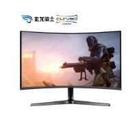 三星(SAMSUNG)C27JG52QQC 26.9英寸2K/QHD高清 144Hz 曲面1800R 游戏吃鸡电竞显示