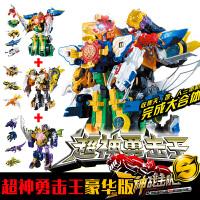 奥迪双钻巨神战击队巨神破天裂地豪华版变形机器人男孩儿童玩具天人勇击王超神勇击王