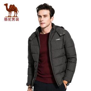 骆驼男装 冬季新款可脱卸帽微弹时尚休闲男青年外穿羽绒服