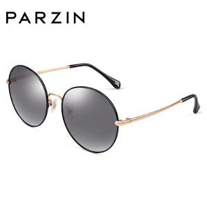 帕森 时尚偏光太阳镜女 金属幼圆框炫彩膜潮墨镜8176