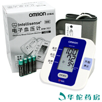 欧姆龙上臂式全自动智能电子血压计HEM-7051老人也能自己操作 家用全自动电子血压计
