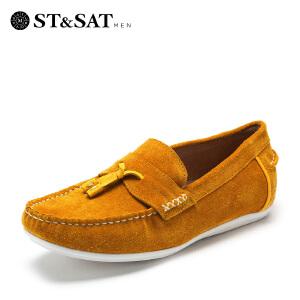 【星期六集团大牌日】星期六男鞋(ST&SAT)牛皮革方跟套脚型格春单鞋SS51125205